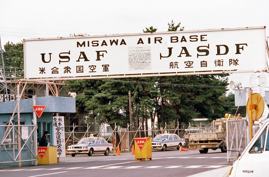 MISAWA AIR BASE, JAPAN – Wandering I